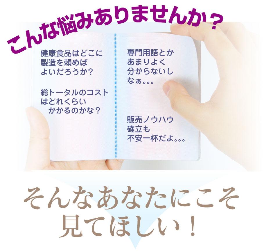 oem_ken_02