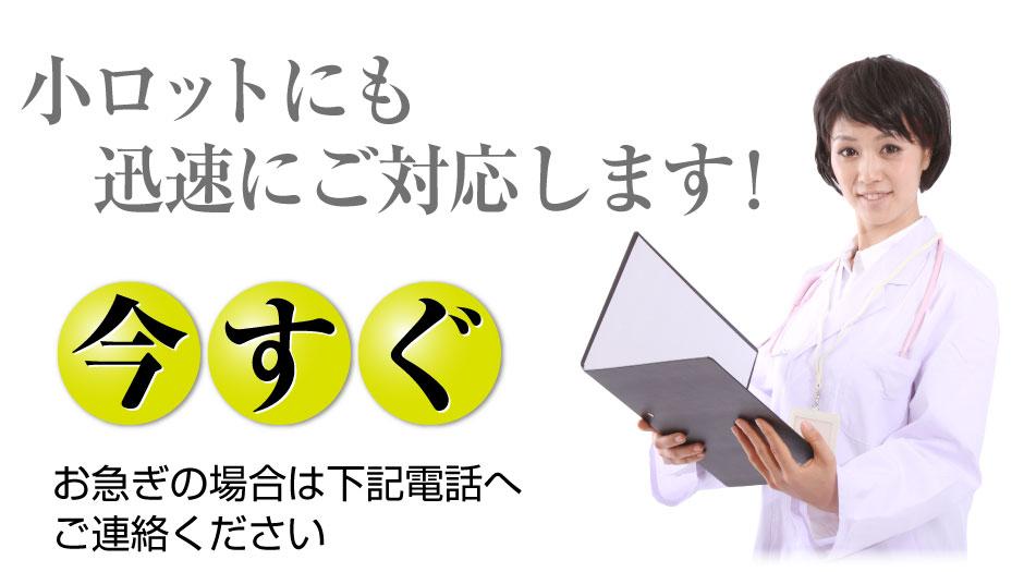 oem_ken_11