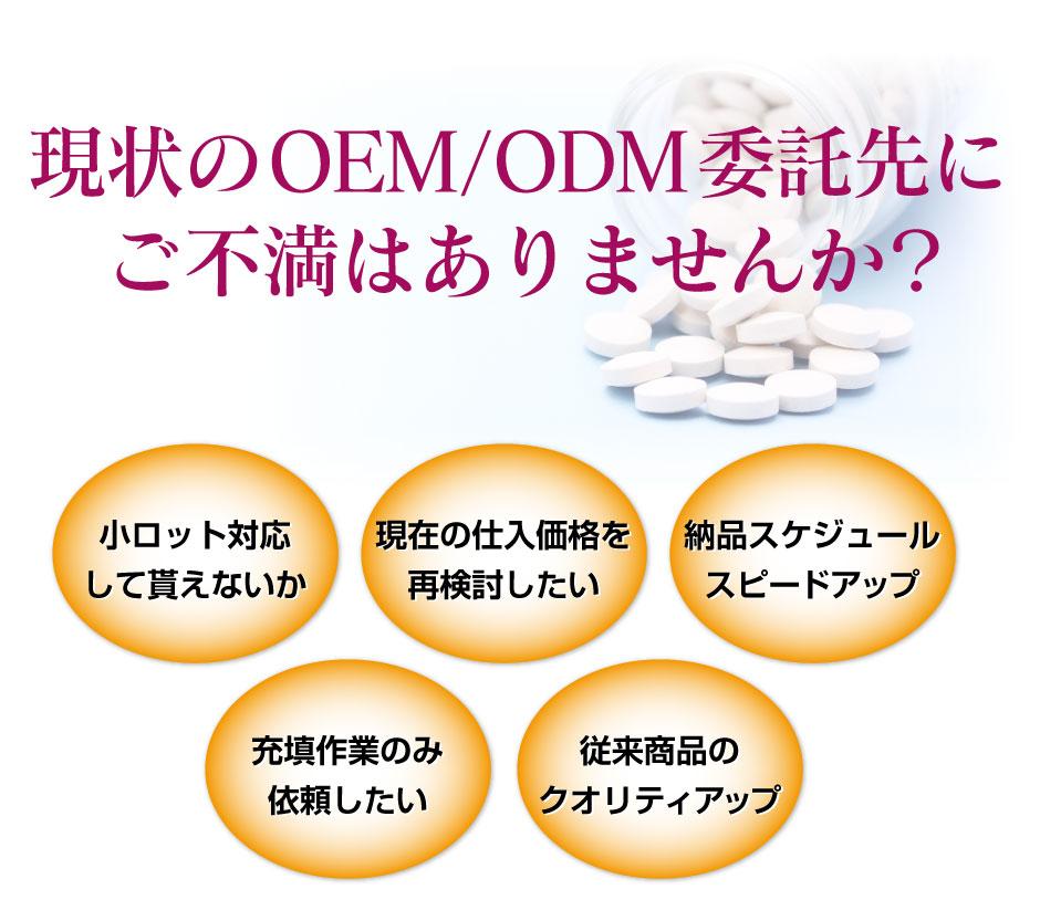oem_ken_142b