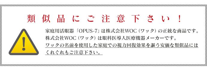 cojp_opus7_2_9