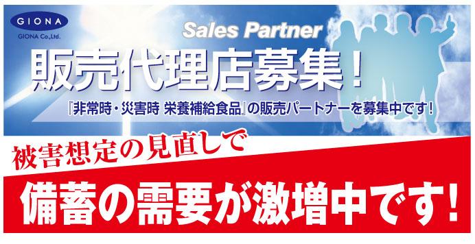 partner_1_03
