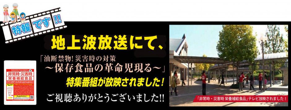 tv_event_8_022c