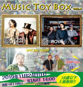 MUSIC TOY BOX vol.4
